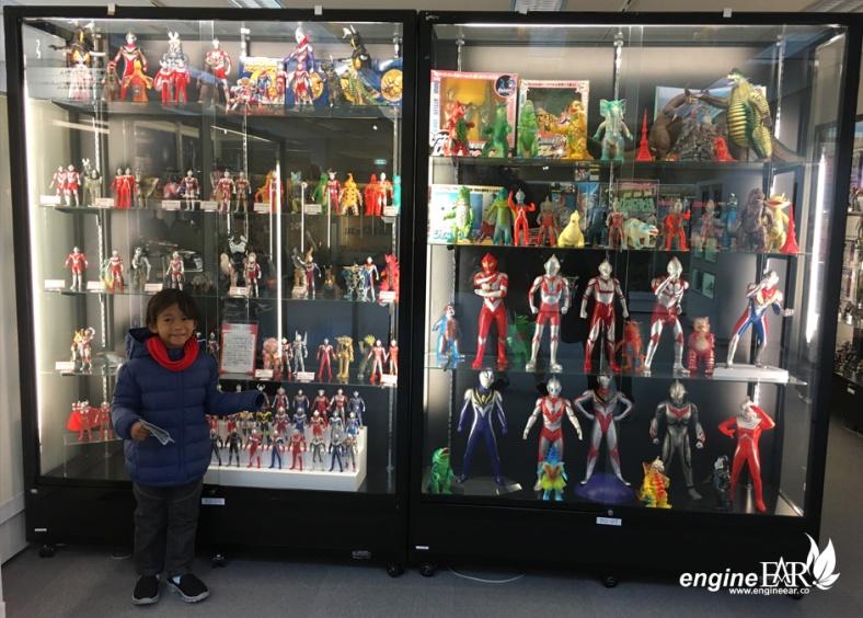 Ultraman !!!