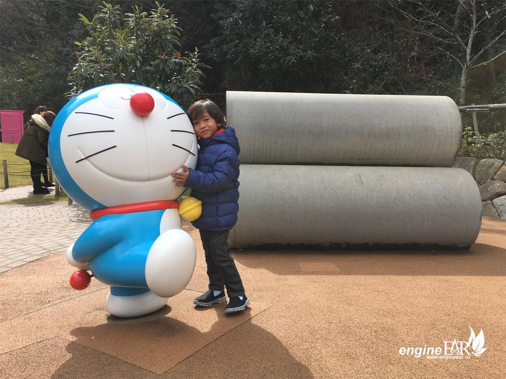 Terima Kasih Doraemon