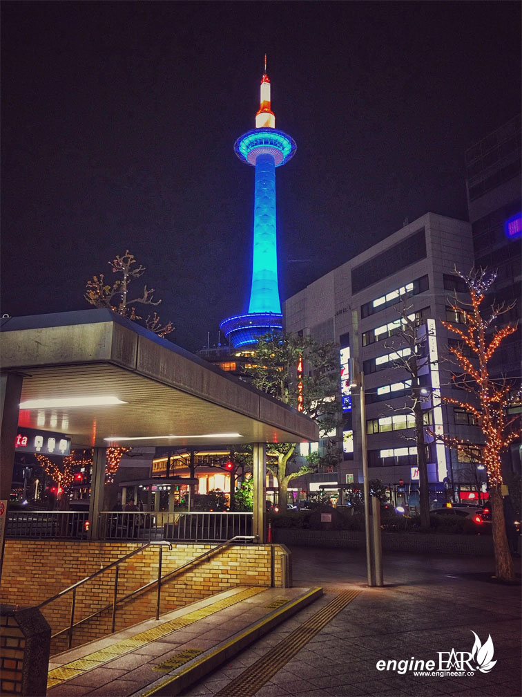 Kyoto Tower