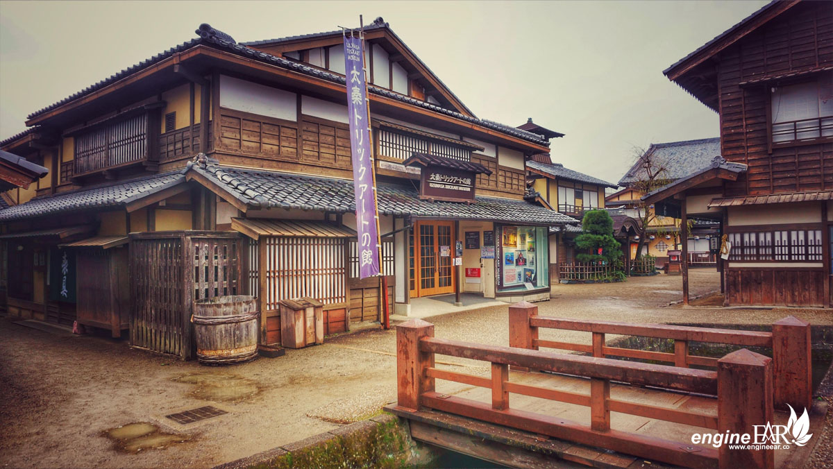 Toei Studio Park